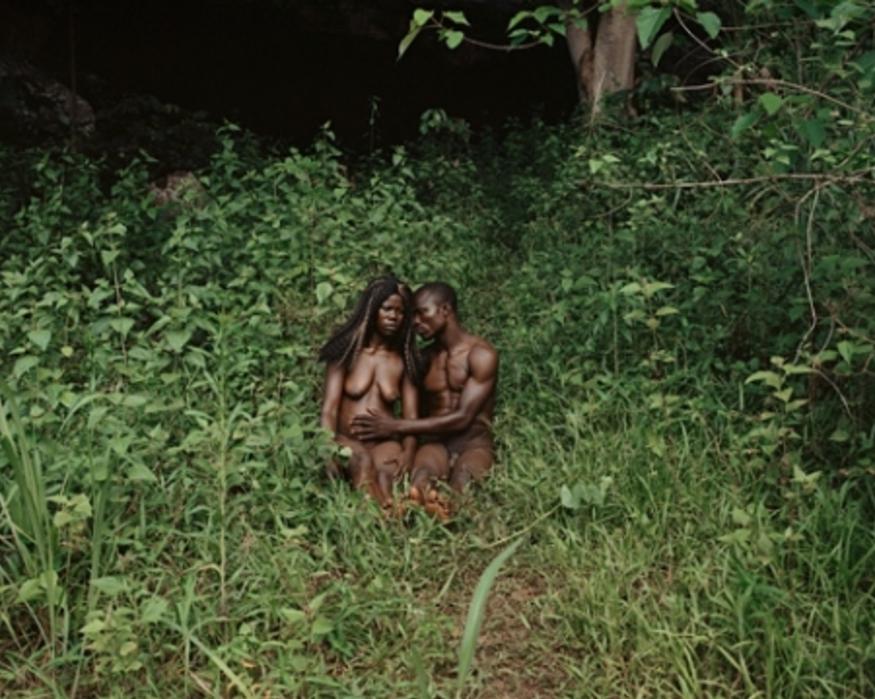 The Garden, Gemena, DR Congo